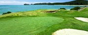 Australia's Best Golf Tours